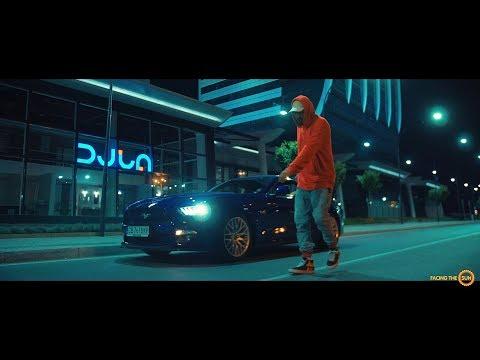 NDOE – АРЕ НА БАС [Official Video]