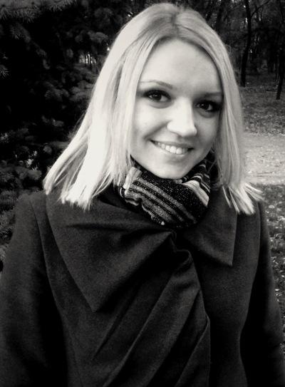 Екатерина Подобашева, 30 ноября 1991, Кременчуг, id13482305