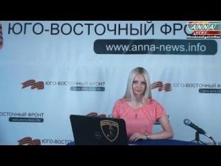 Сводка новостей Новороссии (ДНР,ЛНР) 14 июля 2014
