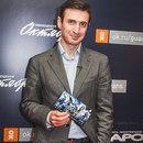 Алексей Гаврилов-Лемар фото #16