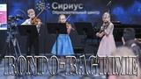 RONDO-RAGTIME for violin trio on a theme of Scott Joplin.
