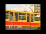 Пермь. 1995. Поездка по городу...Ностальгия....