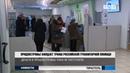 Приднестровье ожидает транш российской гуманитарной помощи