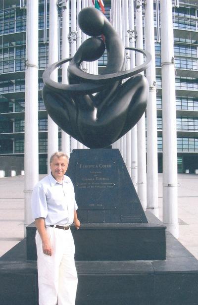 Иван Невмержицкий, 20 июля 1988, Киев, id207471649