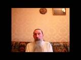 Ведагоръ Трехлебов А.В. - Взращивание Дивьего тела, переносе в него сознания, о Саентологах