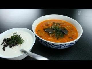 Время обедать! - Узбекская мастава по-фергански - Первый канал