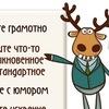Подслушано : Щербинка-Силикатная-Подольск. 16+