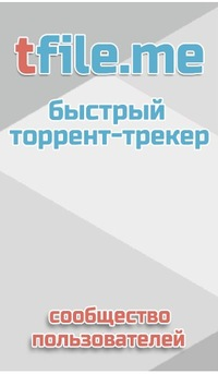 tfile forum viewforum
