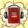 Взрывные аудиокниги