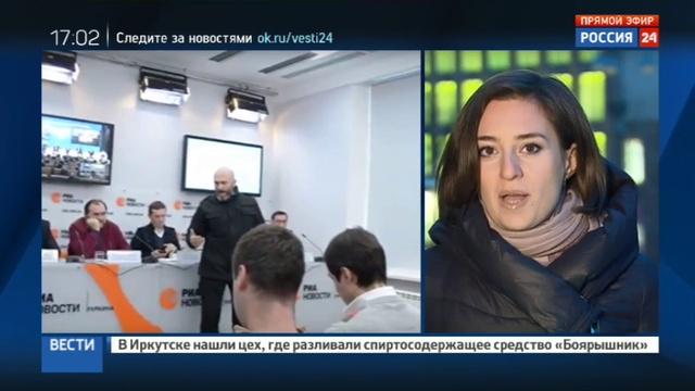 Новости на Россия 24 • Россия возмущена нападением на киевский офис РИА Новости