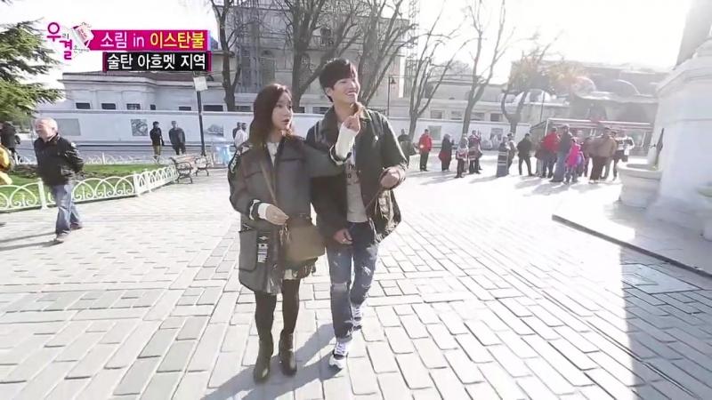 Молодожены 4 / We got Married 4 (Song Jae Rim Kim So Eun - 15 эпизод (озвучка Softbox)
