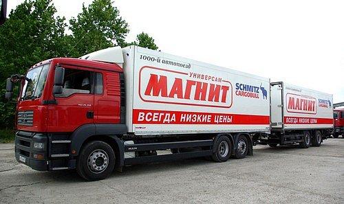 Выручка «Магнита» за первое полугодие 2014 превысила 345 млн рублей