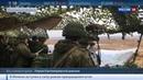 Новости на Россия 24 • Московская область. Учения Кантемировской дивизии