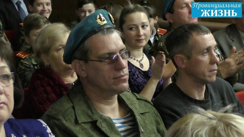Пугачёвскому отделению БОЕВОГО БРАТСТВА - 10 ЛЕТ