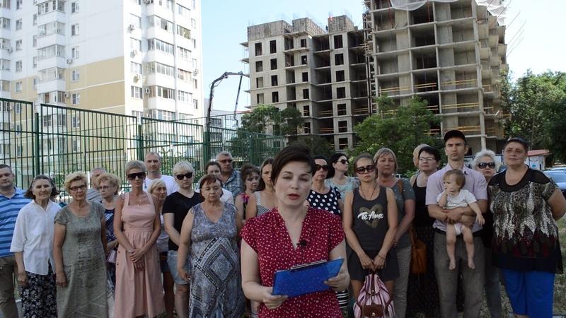 Обращение к Президенту Путину 2019 от жителей Новороссийска Анапское шоссе 41 без монтажа