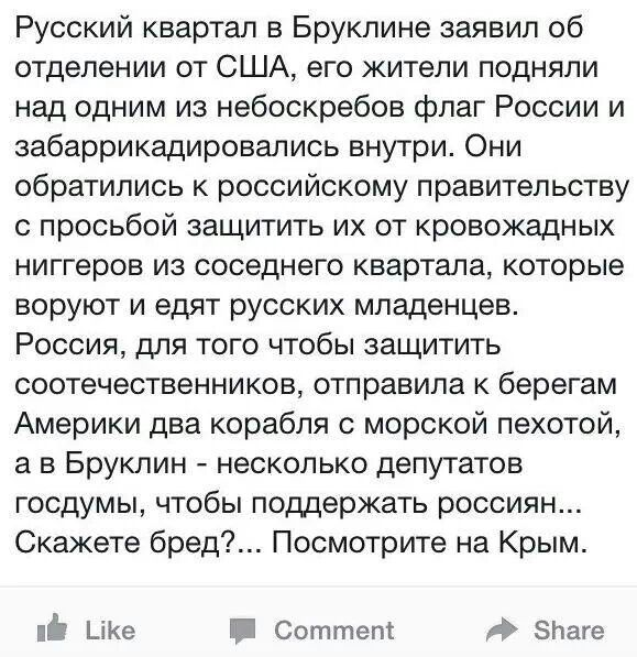 Крымская железная дорога прервала пригородное сообщение с материком - Цензор.НЕТ 6354