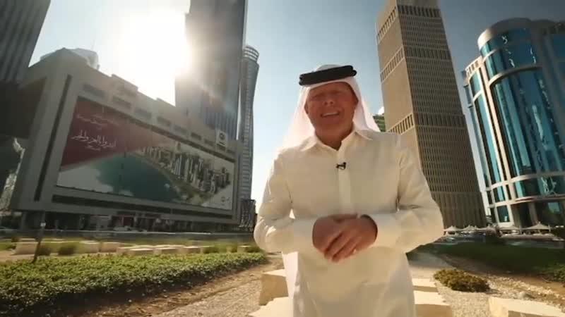 Поедем поедим Катар анонс на 9 февраля в 14 00