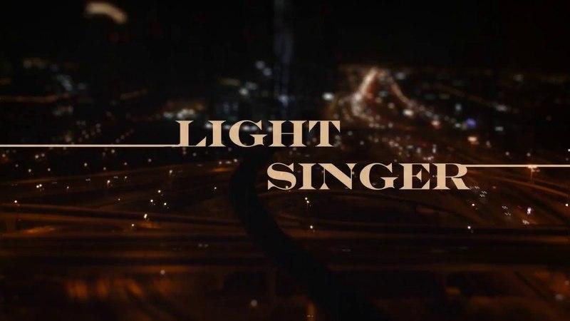 6 Шоу Light Singer - Не наша вторая половинка.