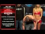 UFC ON FOX 11: ПРОЦЕДУРА ОФИЦИАЛЬНОГО ВЗВЕШИВАНИЯ (ПРЯМАЯ ТРАНСЛЯЦИЯ)