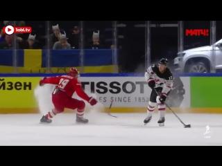 Все голы матча «Россия» – «Канада»