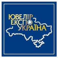 Ювелир Экспо Украина