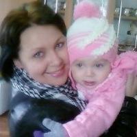 Марина Бейчук, 18 октября 1988, Москва, id61660180