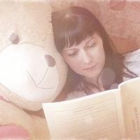 Татьяна Фарукшина, 11 июня , Комсомольск-на-Амуре, id58052276