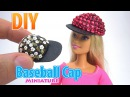 DIY Miniature Baseball Cap| DollHouse | No Polymer Clay!
