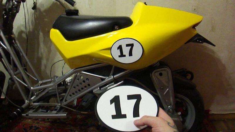 Стартовый номер для мотоцикла