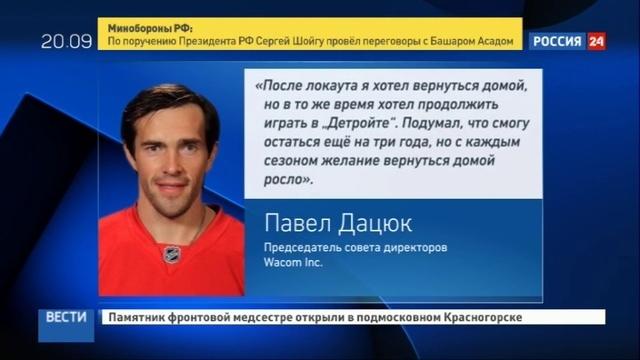 Новости на Россия 24 Малолетняя дочь в подарок паре амишей предъявлены обвинения