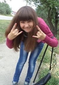 Арина Дронова, 21 мая , Каменск-Шахтинский, id119729198