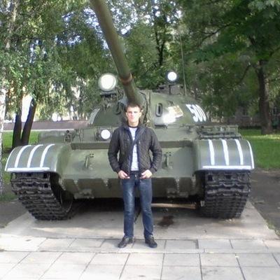 Александр Репин, 29 сентября 1992, Рыбинск, id185195006