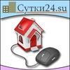 Аренда жилья,квартиры посуточно, на сутки Брянск