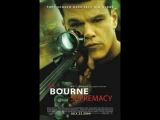 The Bourne Supremacy OST Atonement