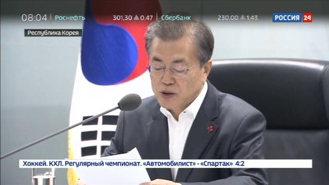 Новости на Россия 24 • Затишье нарушено на северокорейскую ракету Южная Корея ответила тремя
