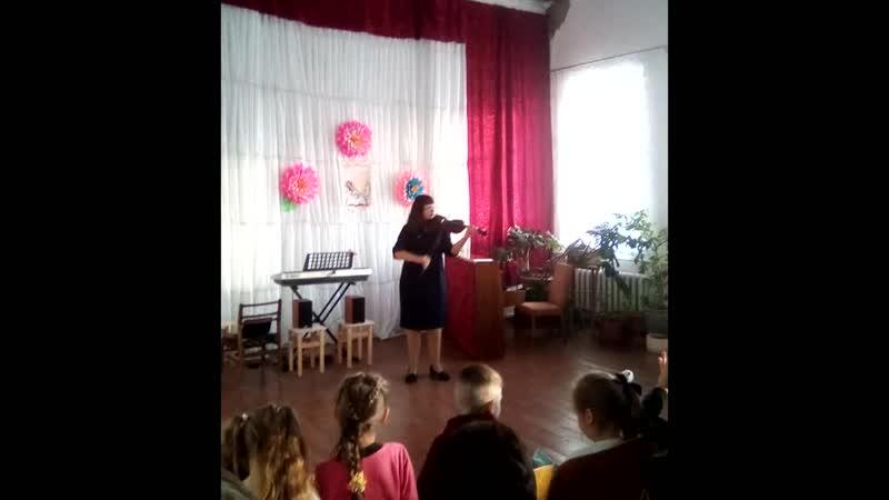 Моё выступление в ДМШ с. Вознесенка на концерте ко Дню Учителя 4.10.2018