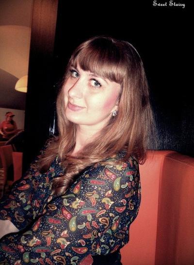 Анастасия Петрухнова, 30 декабря , Хмельницкий, id53836713