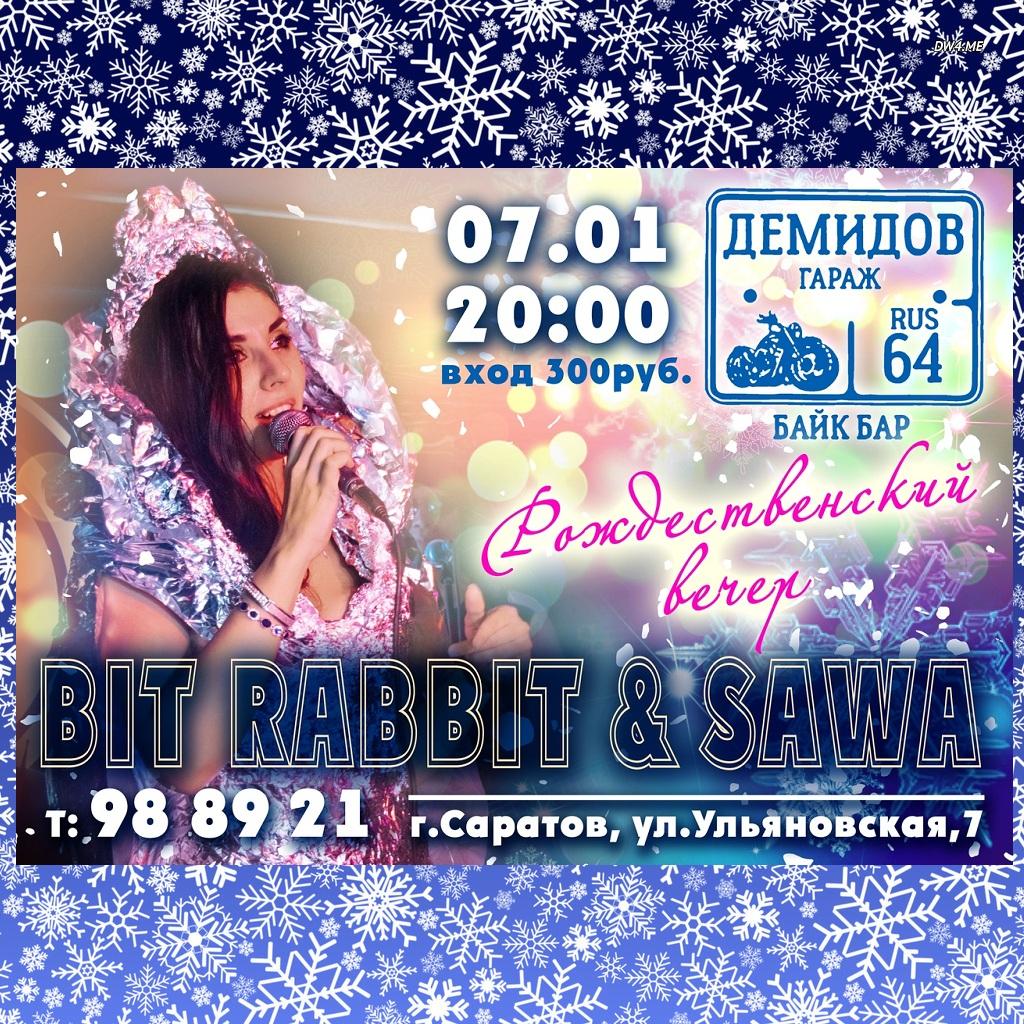 Афиша Рождественский концерт в Гараже/07.01