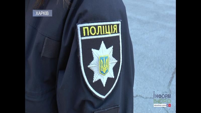 Упродовж минулого тижня у Харкові було багато крадіжок
