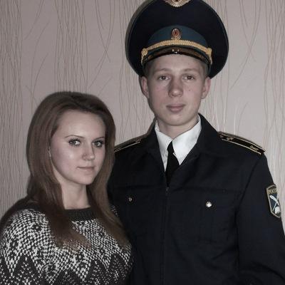 Евгения Осипова, 20 января , Санкт-Петербург, id206491281