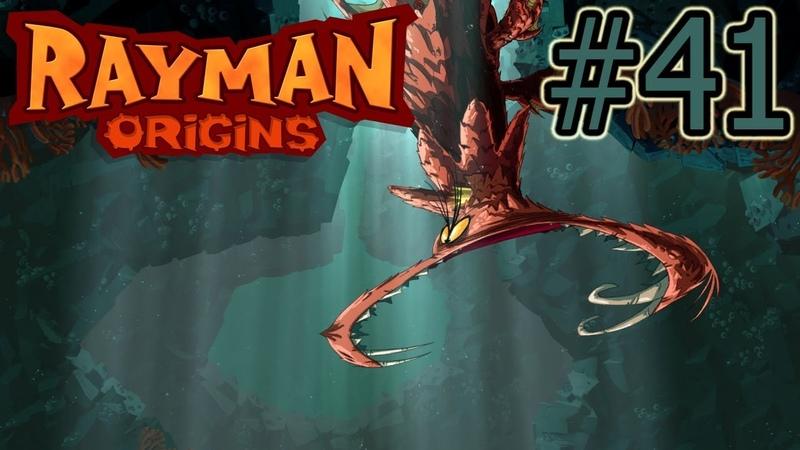 ПОСЛЕДНИЙ БОСС, ОГРОМНАЯ КРЕВЕТКА! | Rayman Origins 41