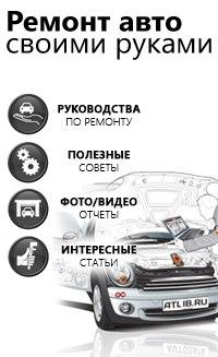 ремонт легкий автомобиля