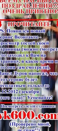 Никита Степанов, 1 ноября 1990, Выкса, id85428512