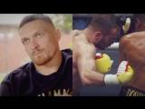 Усик-Гассиев: Документальный фильм (часть 2, русс.яз.) | FightSpace