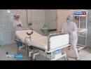 Специализированное отделение Мать и дитя открылось в Петровске