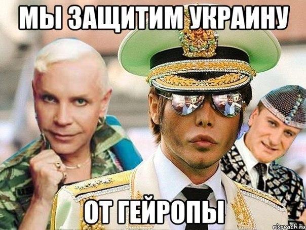 """МИД Литвы: Провокаторы на Востоке Украины стремятся повторить """"крымский сценарий"""" - ЕС должен усилить санкции против РФ - Цензор.НЕТ 9388"""