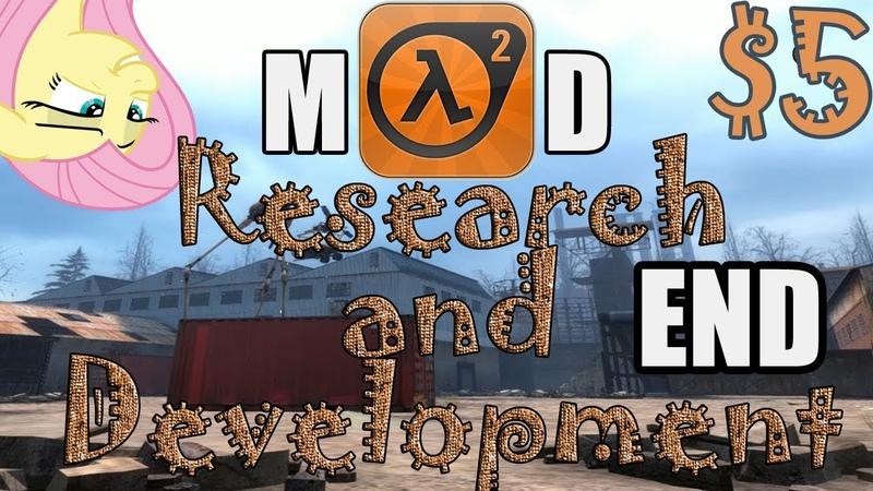 Финальный Battle! - HL2 EP2 MOD - Research and Development 5 - END