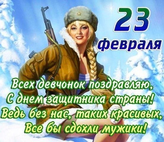 Праздники..Поздравления... - Страница 13 L-UuSLZ-yJ4