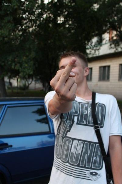 Andrey Ruby, 27 августа 1995, Киев, id212516314