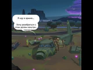 The Sims 4 — Комикс